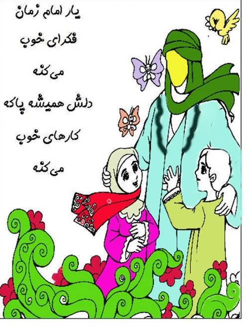 رنگ آمیزی برای بچه ها