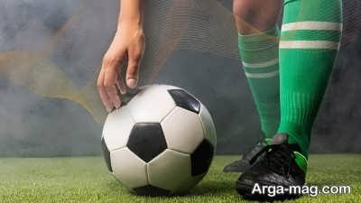 مطالعه حقایق جالب در مورد فوتبال