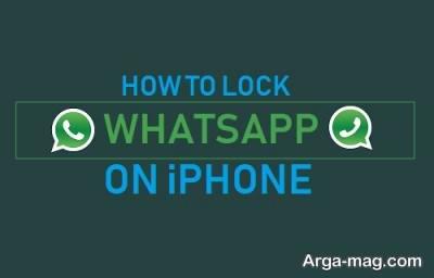 قفل کردن برخی از برنامه ها در گوشی نیازمند اپلیکیشن های جانبی می باشد.