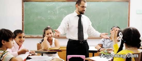 شیوه های ایجاد محرک در دانش آموزان