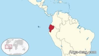 موقعیت جغرافیایی اکوادور