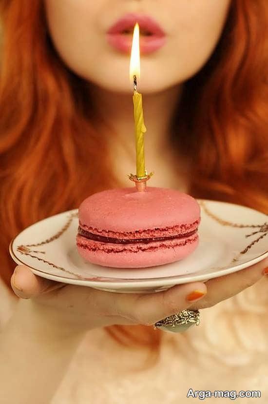 سری جدید ژست عکس با کیک تولد