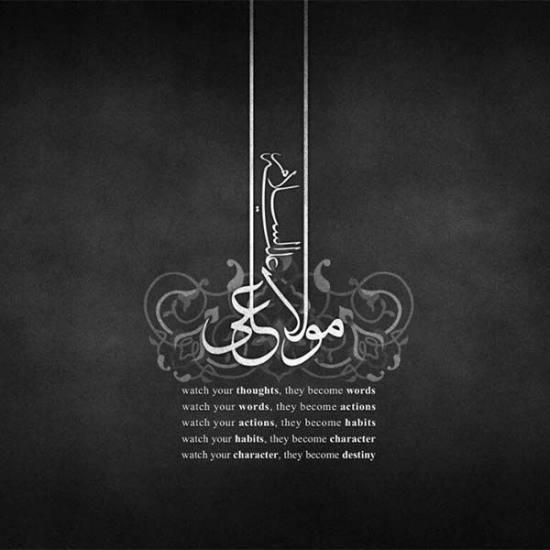 عکس پروفایل امام علی برای شهادت