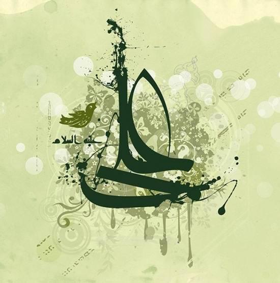 انواع تصویر نوشته امام علی