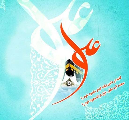 گالری تصویر پروفایل جالب امام علی