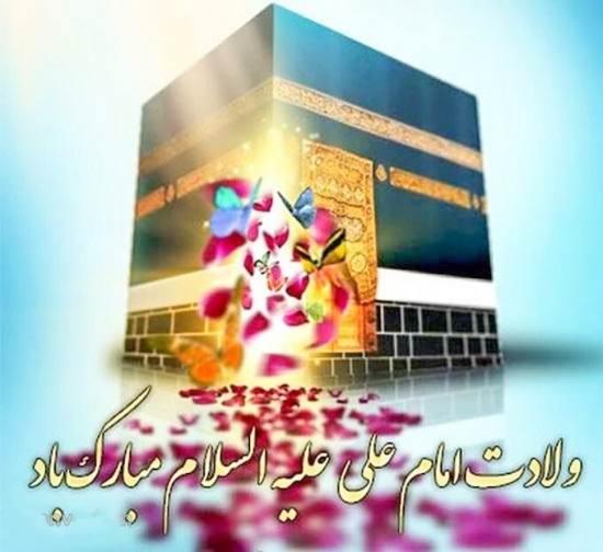 تصویر پروفایل امام علی