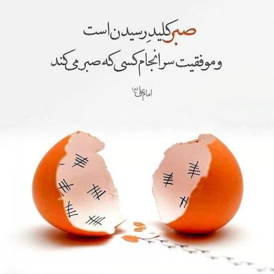 عکس پروفایل امام علی بسیار زیبا