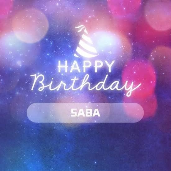 عکس نوشته تبریک تولد اسم صبا به انگلیسی