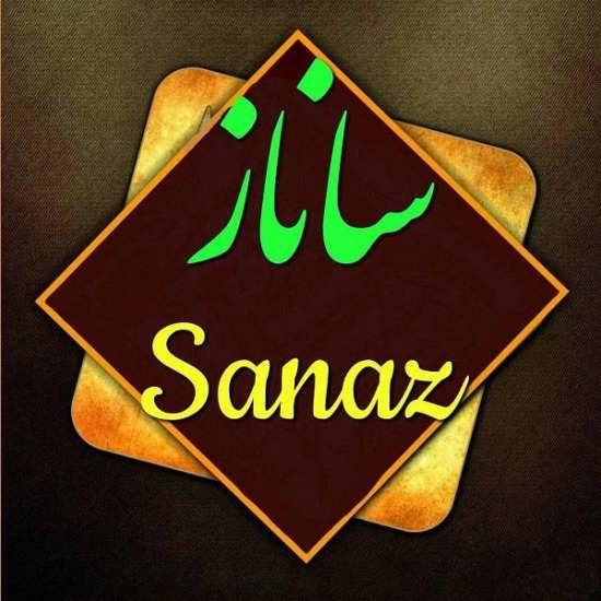 انواع تصویر پروفایل اسم ساناز