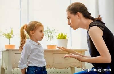 بررسی آموزش جنسی فرزندان