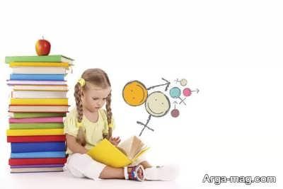 دادن تعلیم جنسی به فرزندان
