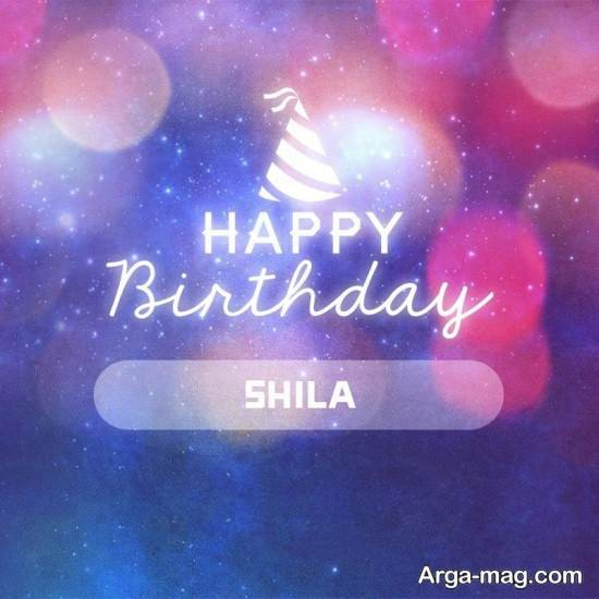 طرح نوشته انگلیسی اسم شیلا