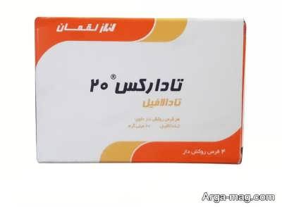 تادالافیل و نوع مصرف دارویی آن
