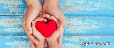 متن کوتاه درباره مهربانی