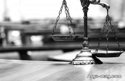 تفاوت حکم و قرار