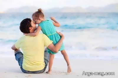سخنان بزرگان در مورد پدر