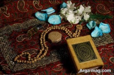 متن در مورد نماز