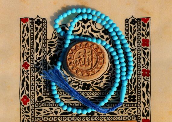 دلنوشته درباره نماز