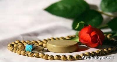 جمله هایی در مورد نماز با مضامین زیبا