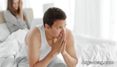 درمان ترس جنسی