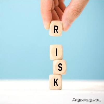 روش های کنترل ریسک