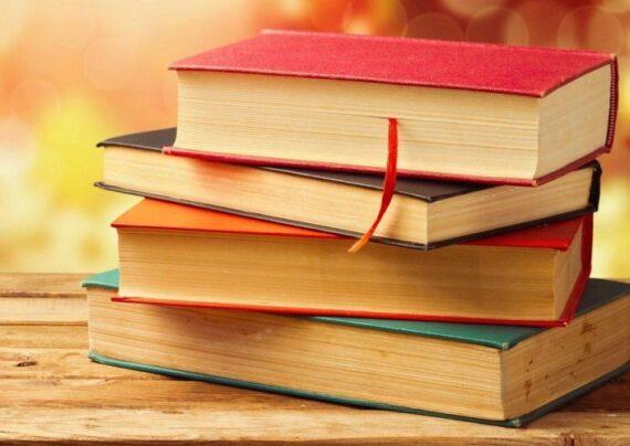 کتابخوان شوید