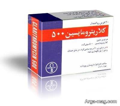 اطلاعات دارویی کلاریترومایسین