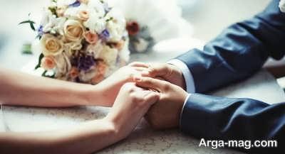 متن تبریک شروع زندگی مشترک