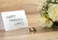 تبریک آغاز زندگی مشترک