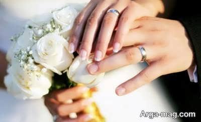 جمله هایی برای تبریک شروع زندگی مشترک