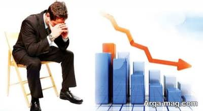 چند راه نجات از بحران مالی