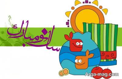 انشا پرمحتوا در مورد عید نوروز