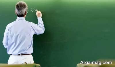 انشایی زیبا در مورد معلم