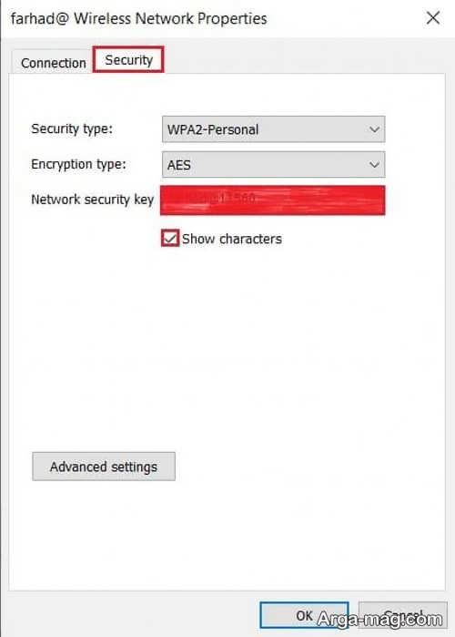فراموش کردن رمز وای فای