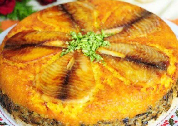 آشنایی با طرز تهیه ته چین ماهی