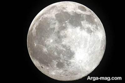 روی مخفی ماه