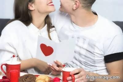 متن افتخار به همسر با جمله هایی پرمحتوا