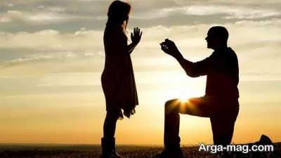 آشنایی با تصورات اشتباه قبل ازدواج