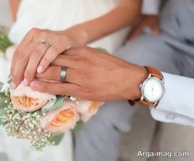 چند معیار غلط در مورد ازدواج