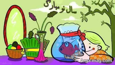 شعر در وصف عید نوروز