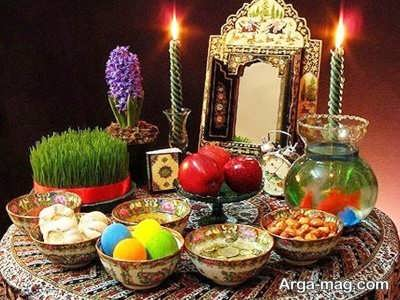 تبریک عید نوروز به زبان انگلیسی