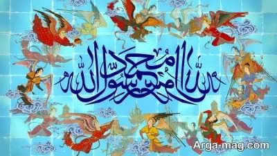 متن زیبا در مورد عید مبعث