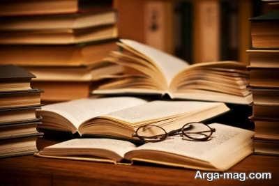شعر زیبا در مورد کتاب