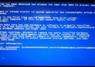 مشکل بالا نیامدن ویندوز ۷