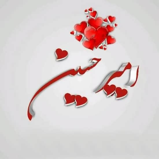 طرح نوشته شیک و باحال اسم امیرحسین