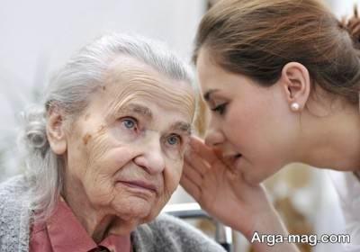 پیر گوشی چیست؟