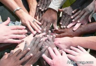 پیام برای ضد نژاد پرستی