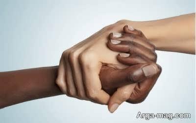 متن زیبا برای ضد نژاد پرستی