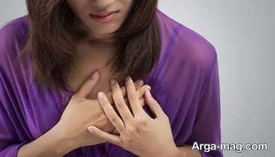 دلیل تیر کشیدن سینه