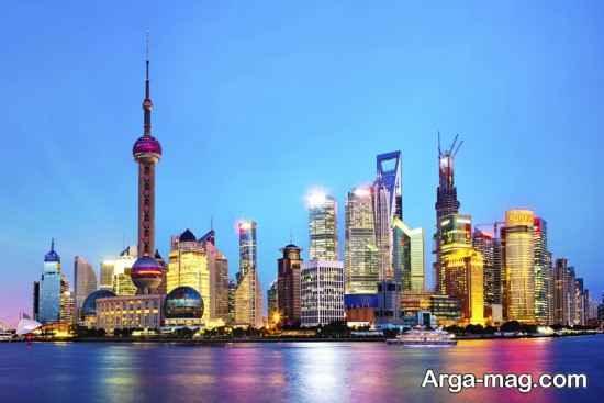 شهرهای مدرن آسیا
